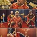chung-tu-don-danh-20-tieng-moi-ngay-cho-ton-ngo-khong_1