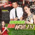 Tạ Đình Phong bị đồn hẹn hò với bồ cũ của Trần Quán Hy 1