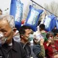 Trung Quốc: người dân chen chân  hít thở không khí sạch  (0)