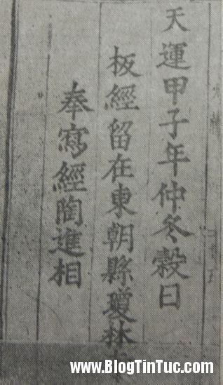 1400568953 bi an 2  Bí ẩn 2 xác ướp phụ nữ nổi tiếng thời hậu Lê Việt Nam